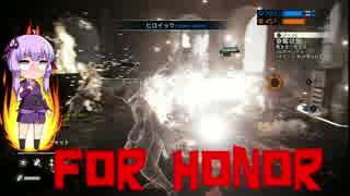 【ForHonor】ゆかり、薙刀を使いますpart2【野武士】