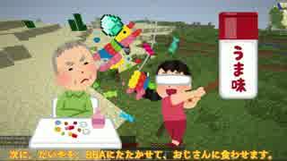 大草原クラフト PART1 【マインクラフト