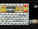 「ゲーム実況神(ゴッド) 第59回 出演:0000(ぜろよん)」2016/12/23放送(2/3)【...
