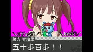 まったりデレマス劇場~短編集!!