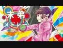【松人力+手描き】末弟メドレー【総勢30名】