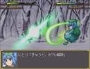 【実況】戦術とか下手な⑨が幻想少女大戦妖を実況プレイpart79