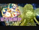 【東方バトスピ】 東方琉輝抄‐星‐ 28話『真実の仮面‐後編‐』
