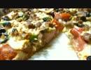 アメリカの食卓 644 ドミノの新生地、パンピザを食す!