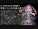 【うっかり卓ゲ祭り】ぐだぐだ!アイアンロッド2E! 0-1