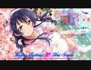 【園田海未生誕祭】春情ロマンティック 歌ってみた 【*優梨*】