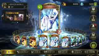 【シャドバ】ホワイトデーに起きたキセキ「フラム=グラス」ドラゴン