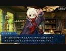 【FateGO】文系眼鏡JKえっちゃんの新宿ス○バ探しの旅【新宿フリクエ】