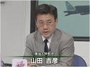 【防人の道NEXT】日本海を守れるか?~進出する中国漁船団と北朝鮮-山田吉彦氏に聞く[桜H29/3/15]