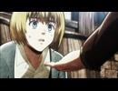 進撃の巨人 第6話「少女が見た世界」 thumbnail