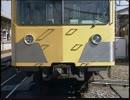 1999年西武鉄道ー運転司令・車両の概要