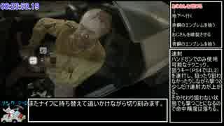 【WR】バイオハザード7 引き継ぎ無し Norm
