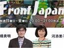 【Front Japan 桜】経済成長について /  中国と北朝鮮の「特別な関係」[桜H29/3/15]