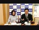いわて希望チャンネル【第37回】 平成29年2月20日放送