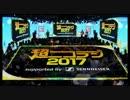 【超会議2017】超ニコラジブース詳細発表