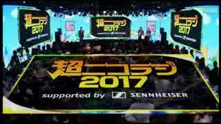【超会議2017】超ニコラジブース詳細発表【加藤純一】