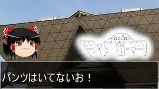死亡フラグ・エチュードスタイル!【第⑨回うっかり卓ゲ祭り】