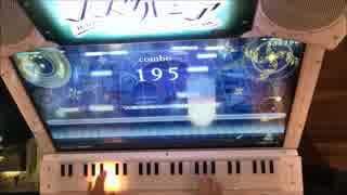 [ノスタルジア]Evans EX 958k