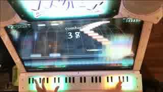 [ノスタルジア]Preserved Valkyria EX 966k