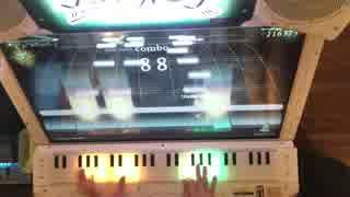 [ノスタルジア]Timepiece PhaseII EX 901k