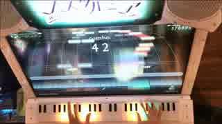 [ノスタルジア]ピアノ協奏曲第1番「蠍火」EX 877k