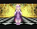 【MMD】結月ゆかり&GUMI&重音テトでECHO