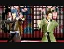 【MMD薄桜鬼】シュガーソングとビターステップ【山崎烝・井吹龍之介】