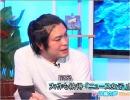 【沖縄の声】大作も納得の「ニュース女子」問題、報道されない活動家の正体 [桜H29...