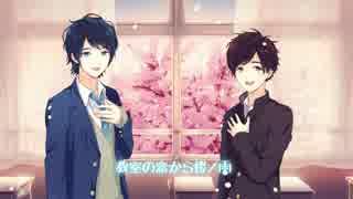 【歌ってみた】桜ノ雨【Sou×あおい】