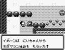 「ミラー」 初めてポケモン(赤)をやってみた~実況付き~ part13-3