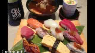 【これ食べたい】 定食いろいろ その7 ~和食編~