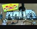 ガヴリールドロップアウトOP「ガヴリールドロップキック」をFDDで演奏