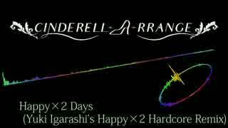 【アイマスRemix】Happy×2 Days (Yuki Iga