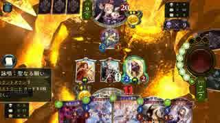 アスタロトを3/4で引ける神カード登場