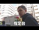 NO LIMIT -ノーリミット- 第177話(1/4)