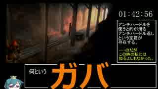 PSP ジルオールインフィニットプラスRTA0