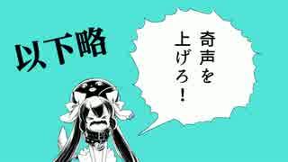 【_ビースト・ダンス 歌ってみたがお/リボルバー+4人】