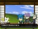 【刀剣乱舞COC】細川にっかりで楽しい「HUNT」・前