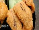 【これ食べたい】 ウニ その4 ~刺身・寿司・丼~
