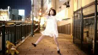 【冬の終わりに】スターナイトスノウ 踊っ