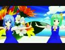 【MMD】大ちゃんとチルノで「XYZの魔法」