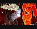 【VOICEROID実況】琴葉姉妹の同人ゲーム情報局 #02 【アイサルビア】