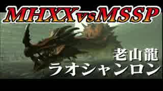 【MHXX】世紀末的カオス4人衆が実況!時代はG級へ編【モンハン】 thumbnail