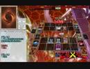 遊戯王ADSで世紀末トーナメント part6