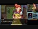 【TAS】激闘!カスタムロボ DS 旅立ち編 (part4/8)