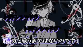 【ニコカラ】理想と戦争【on vocal】