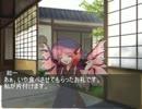 東方剣舞録 第2話 赤い空と紅い館