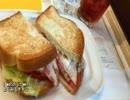 【これ食べたい】 トーストサンドイッチ その2