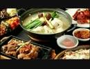 【韓国】政府主導の「韓食」のグローバル化 ⇒ 進まない原因が判明したww