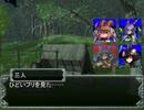 魔物娘 ga TRPG -魔女とバフォ様のソード・ワールド2.0-  2-12